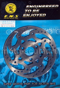 Yamaha диск тормозной ф220мм Jog 50 тюнинг