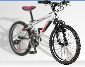 Продажа велосипедов в Челябинске